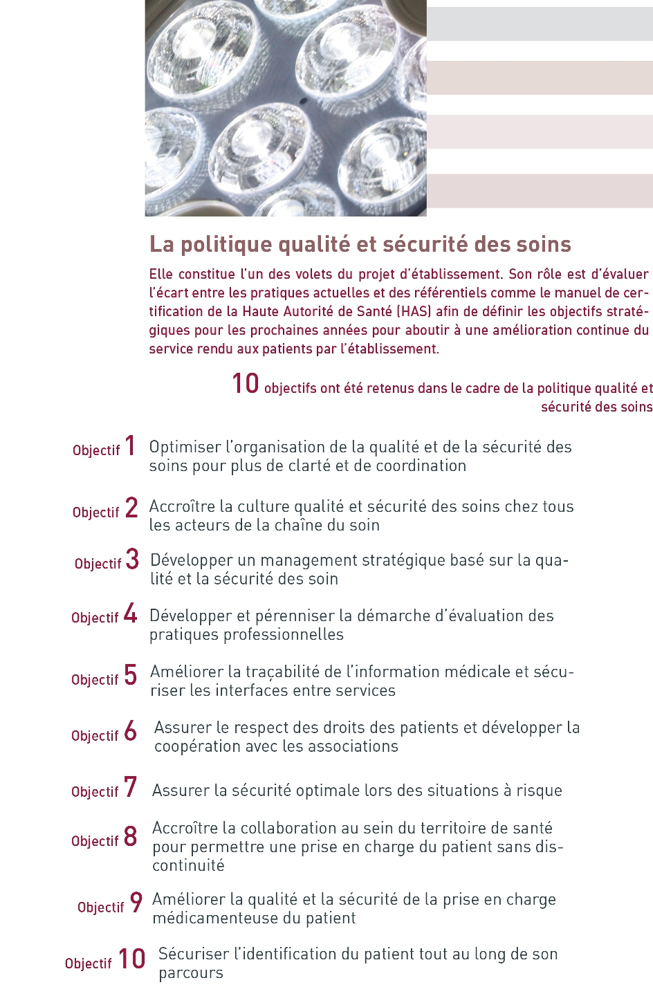 page qualite